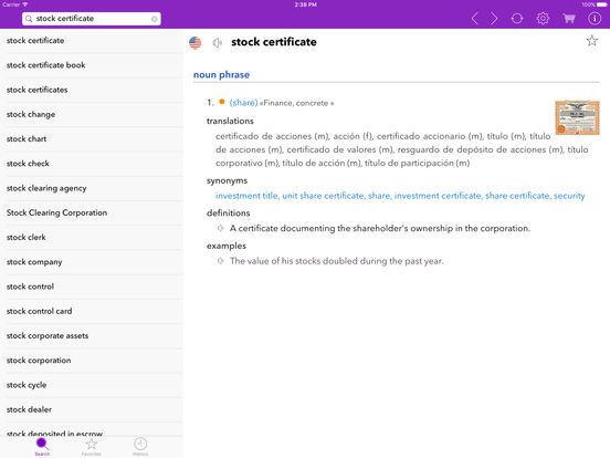 English-Spanish Business Dictionary iPad Screenshot 4