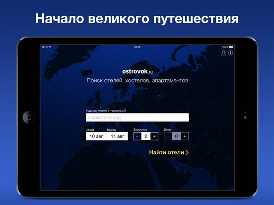 Screenshots of Ostrovok for iPad