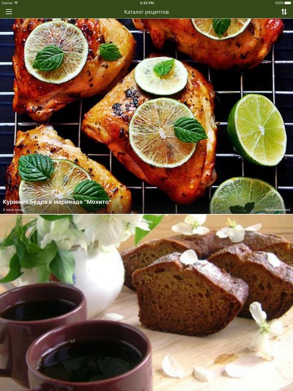 Поваренок ру кулинарные рецепты с пошагово