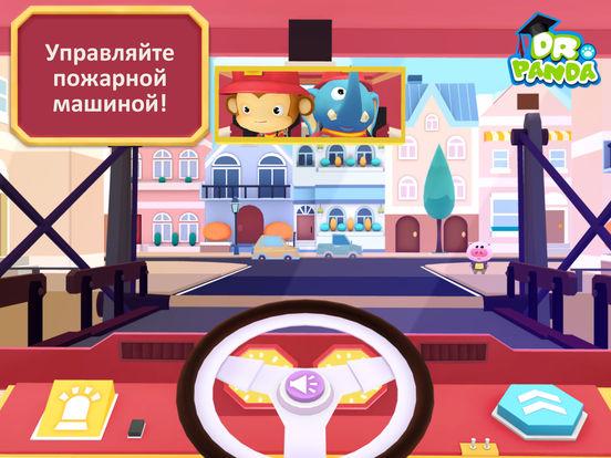 Скачать игру Пожарная команда Dr. Panda