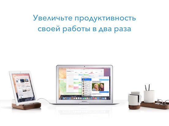 Duet Display на iPad