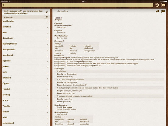 Dutch BigDict iPad Screenshot 5