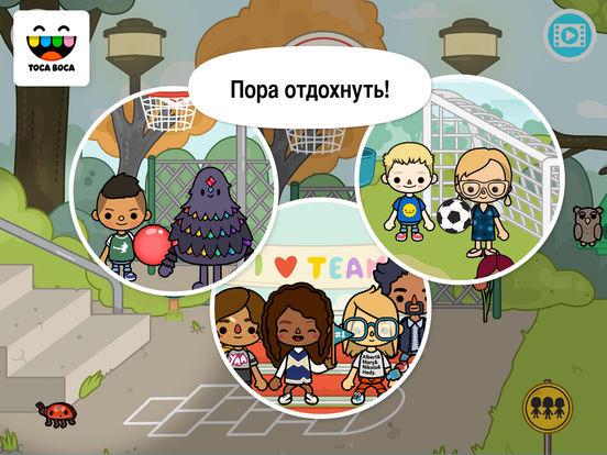 Toca Life: School Screenshot