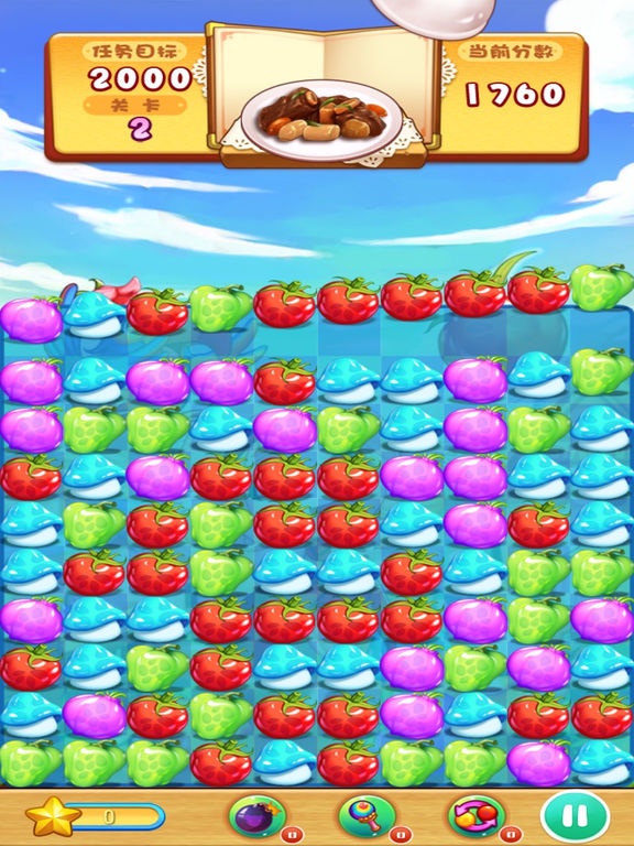 Fram Vegetales-Fruits Pop:A Classic Match-3 Puzzle Pop Casual Game Screenshots