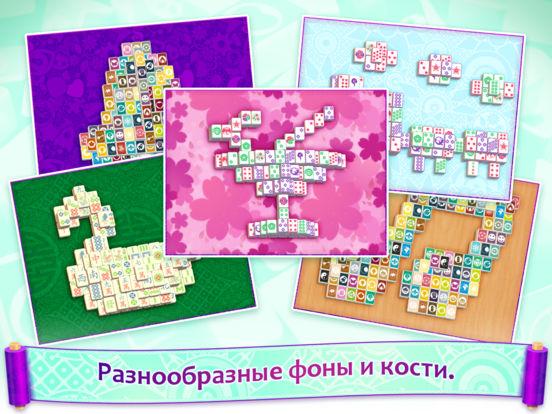 Скачать игру Mahjong : World's Biggest Mahjongg Solitaire