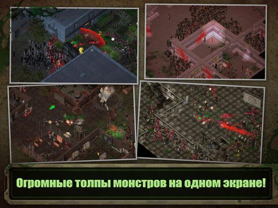 Zombie Shooter - Заражение на iPad