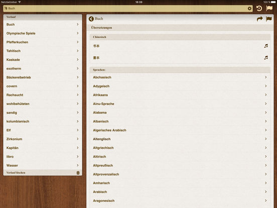 German BigDict iPad Screenshot 3