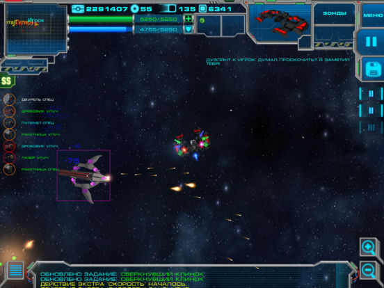 Космическая история Скриншоты11