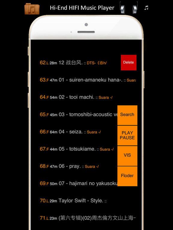 K Music Player-HIFI Hi-End FLAC Player Super Bass Screenshots