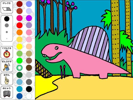 Dino Coloring iPad Screenshot 2