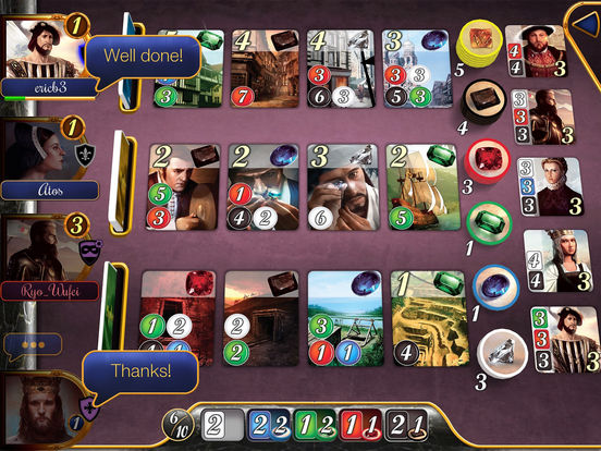 Splendor™ Screenshots