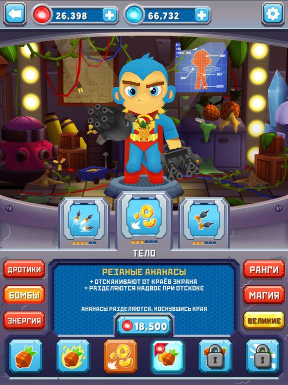 Скачать игру Bloons Supermonkey 2