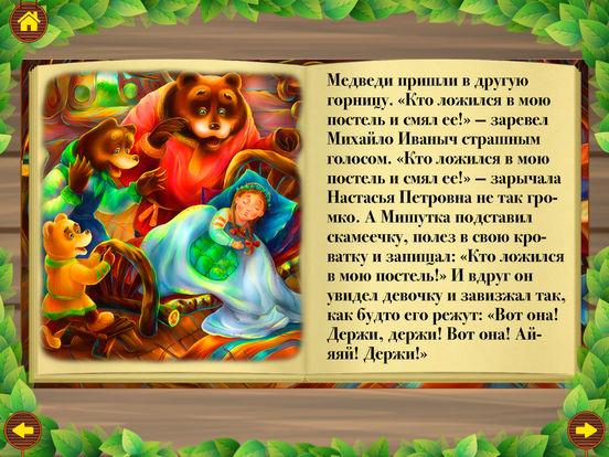 Сказки Пушкина Мультфильмы