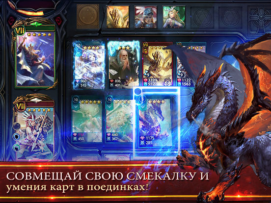Deck Heroes - International Screenshot