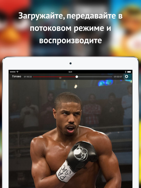 ПроПлеер ProPlayer — видеопроигрыватель Скриншоты8