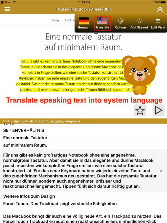 SpeakGerman 2 (8 German Text-to-Speech) Screenshots