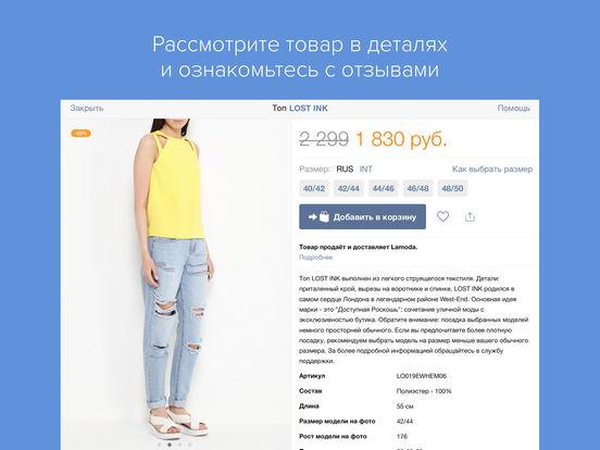 1С Магазин Одежды И Обуви