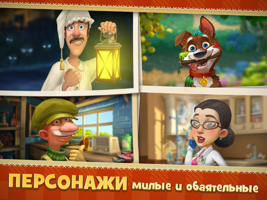 Gardenscapes - New Acres Скриншоты10