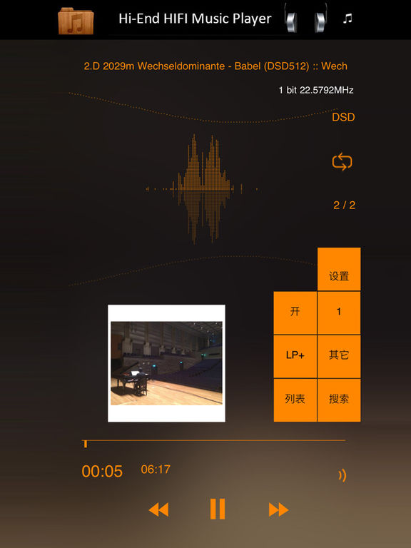 K Music Player Ultimate-HIFI HI-END DSD Player Screenshots