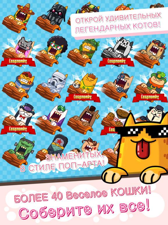 Splashy Cats: Endless Zigzag Arcade Water Game для iPad