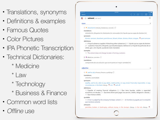 English-Spanish Unabridged Dictionary iPad Screenshot 1