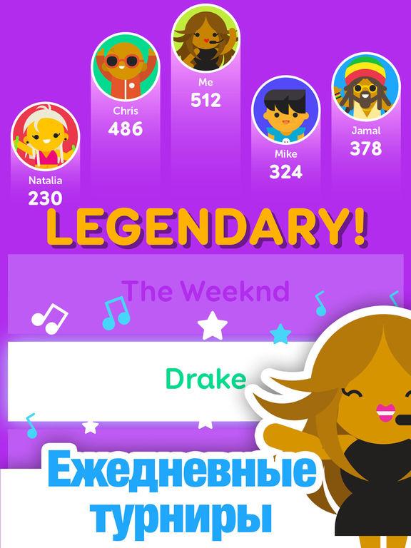 SongPop 2 - музыкальная викторина Screenshot