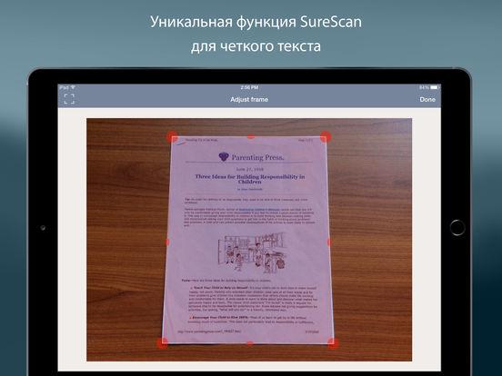 Игра Турбоскан: быстрый сканер документов и чеков