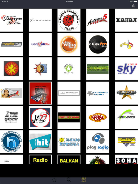 Радио - македонски радио - Radio Macedonia Player Скриншоты6