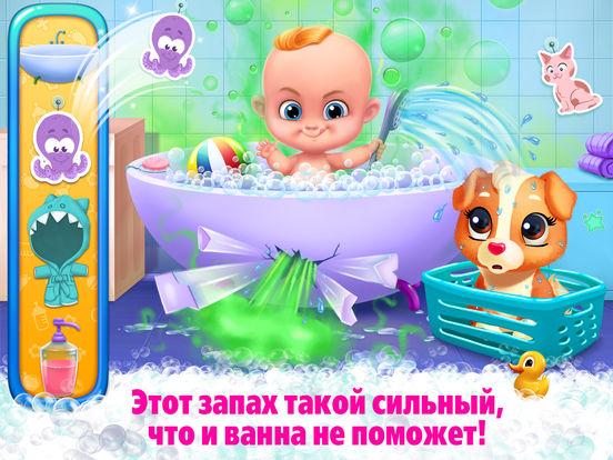 Скачать игру Маленький фуняка – Вечеринка-вонялка