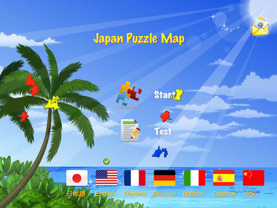 Japan Puzzle Map iPad Screenshot 2
