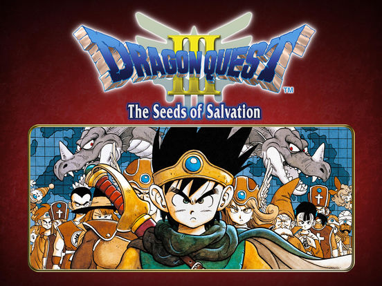 DRAGON QUEST III Screenshots