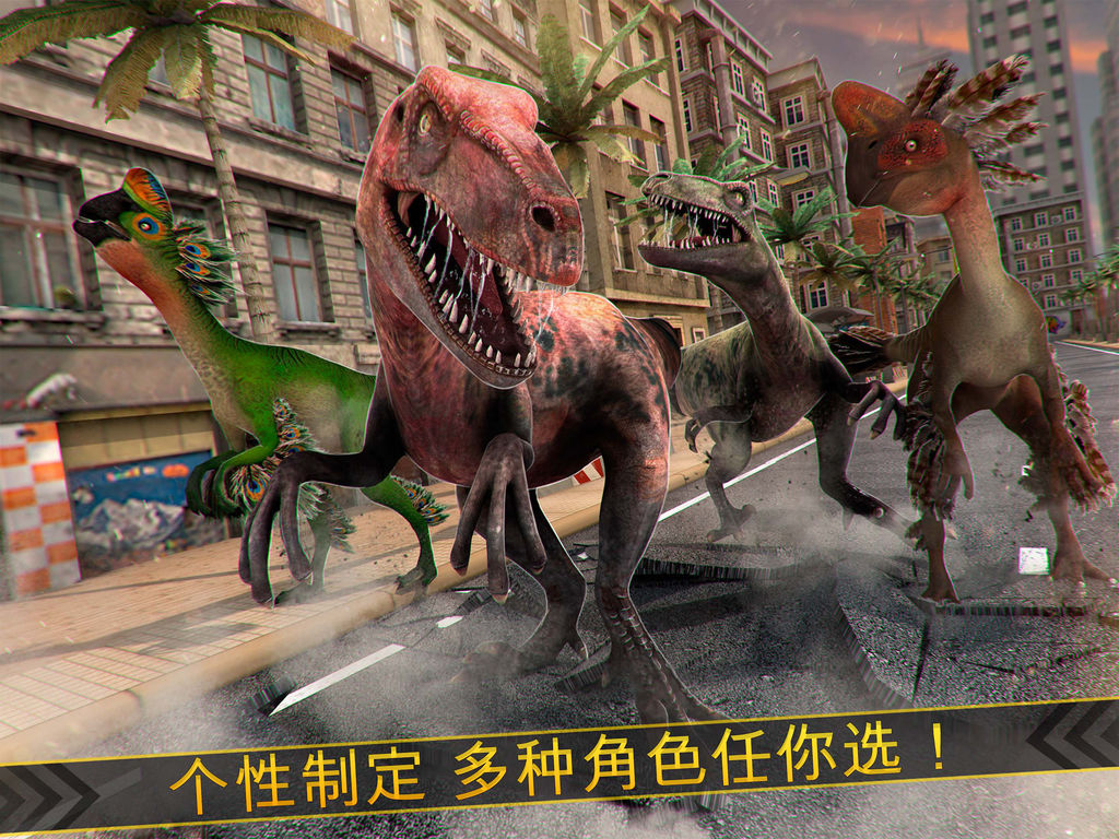 神奇 恐龙 酷跑 打 怪物 - 卡通 动物园 冲突 赛跑 好玩 游戏 中文 版