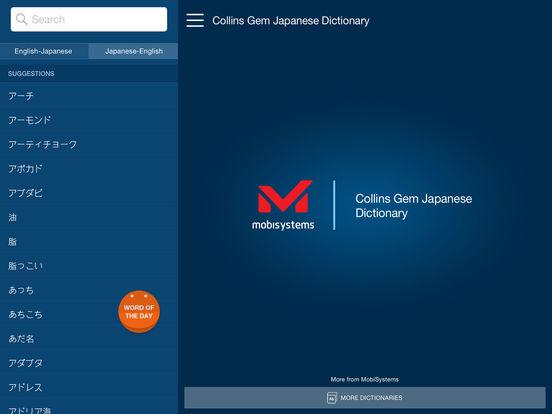 Collins Gem Japanese Dictionary iPad Screenshot 1