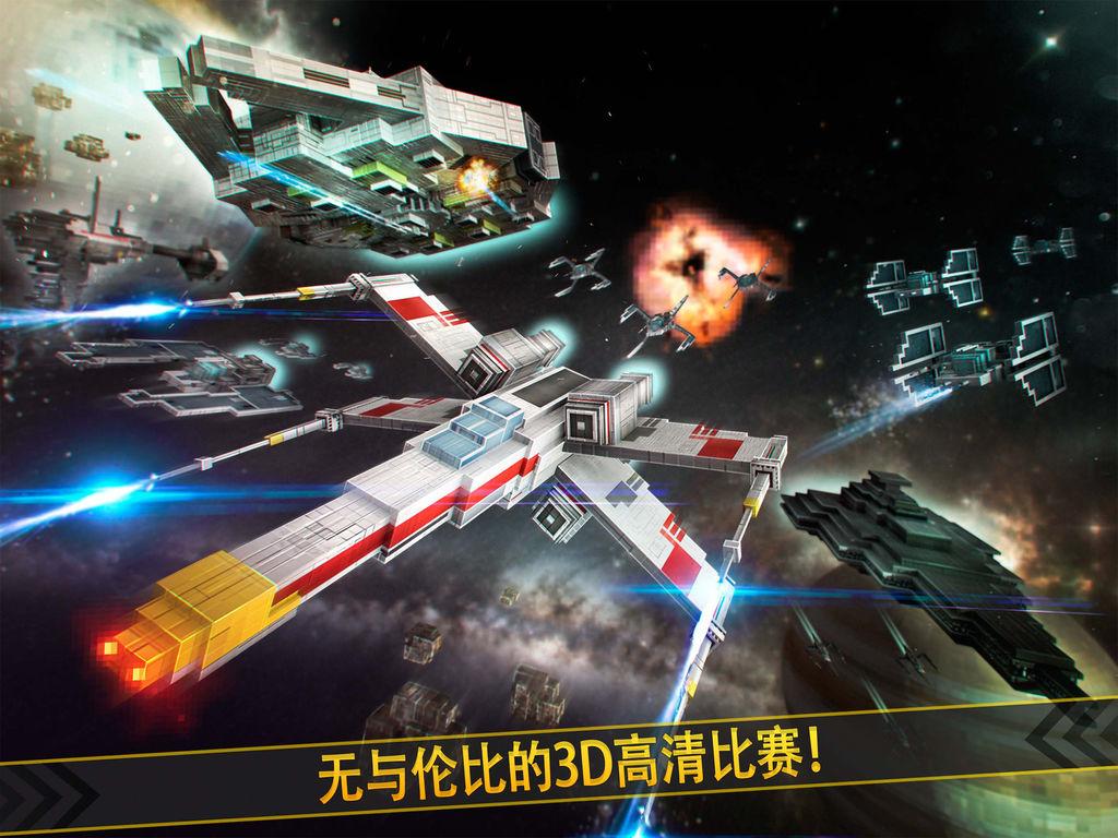 免费我的世界飞机大战游戏战机中文版