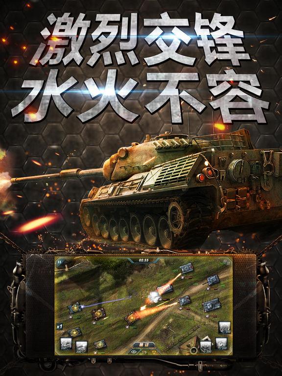 荣耀勋章-经典二战题材策略养成手游 Screenshots