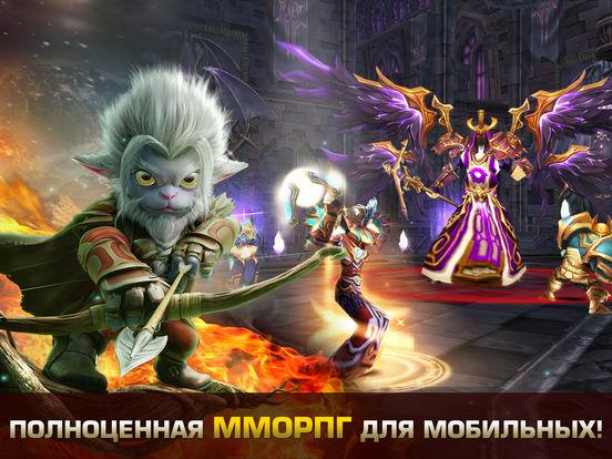 Войны хаоса и порядка Oнлайн: 3D MMORPG Screenshot