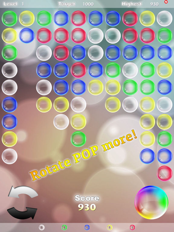 Pop & Rotate - NonStop Popping Screenshots