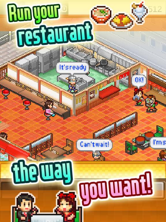 Cafeteria Nipponica Screenshots