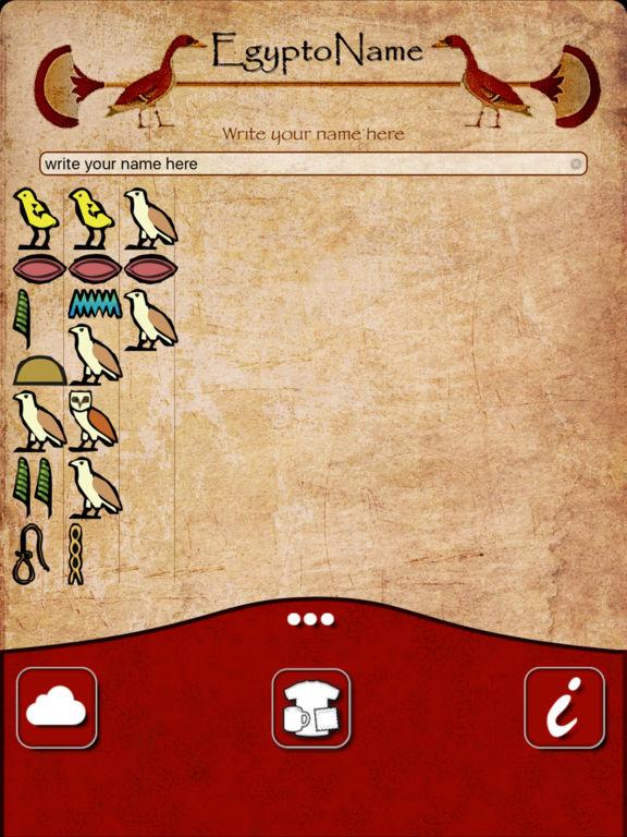 EgyptoName Screenshots