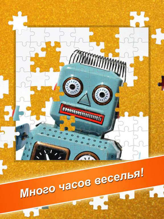 Игра Jigsaw : World's Biggest Jig Saw Puzzle