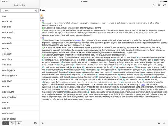 Dict EN-RU for iPad iPad Screenshot 3