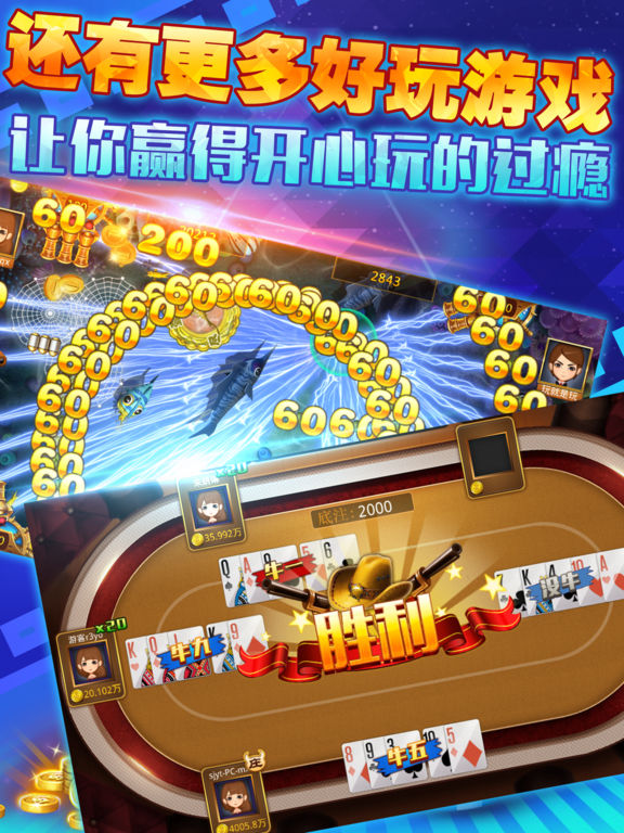 大赢家电玩城-口袋街机777游戏厅合集