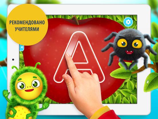 Буквонямки: учим буквы, азбука, букварь для детей