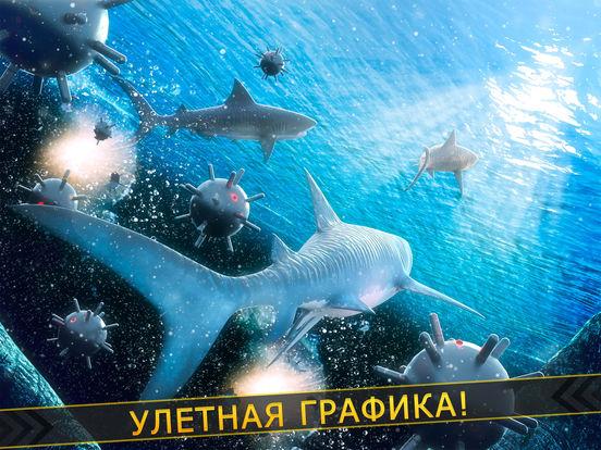 злой акула | бесплатные акулы рыбалка гонка для iPad