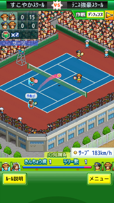 テニスクラブ経営ゲーム「テニスクラブ物語」