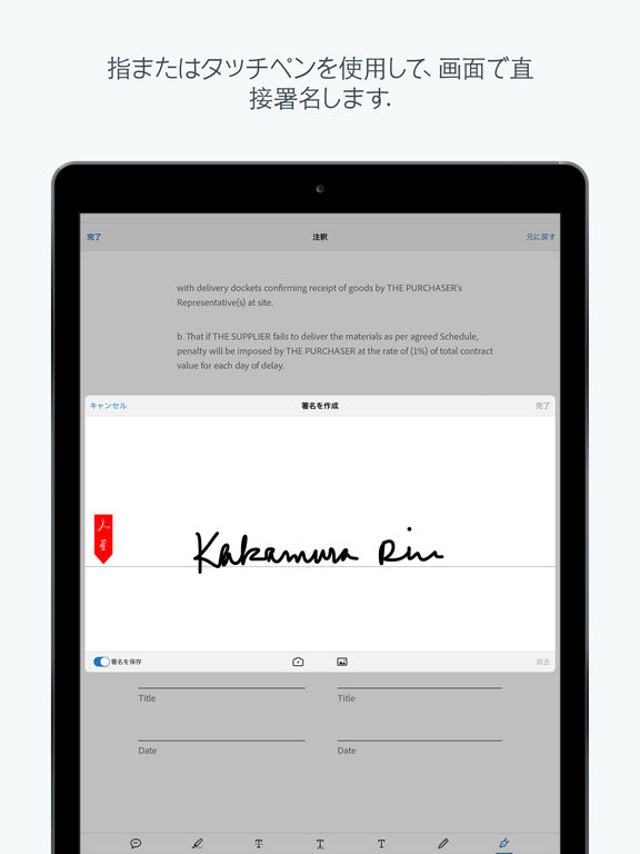 iphone pdf reader adobe acrobat reader pdfの注釈付け 共有 送信 catchapp iphone 12119