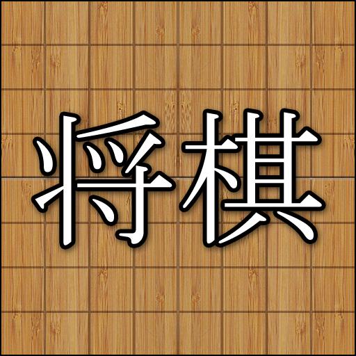 Mini Shogi
