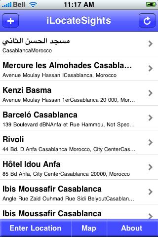 Casablanca, Morocco Sights screenshot #2