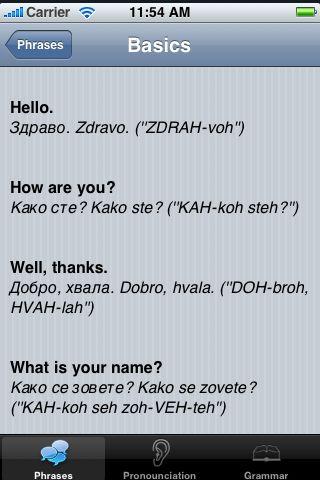 iTrek! - Serbian Phrasebook screenshot #3