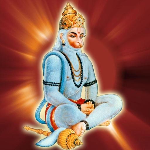 Hanuman Chalisa (Guj)